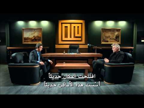 مسلسل وادي الذئاب الجزء 9 الحلقتين [55+56] كاملة ومترجمة HD