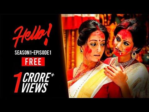 Hello (হ্যালো) | S01E01 | You Have One New Message | Bengali Webseries | Hoichoi