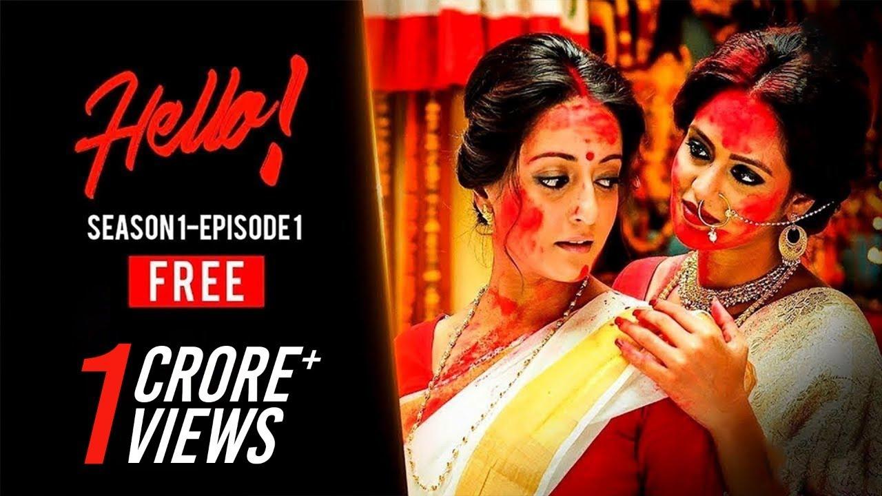 Hello kolkata bengali movie