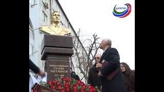 В Дербенте появился памятник генералу-лейтенанту Гусейну Расулбекову