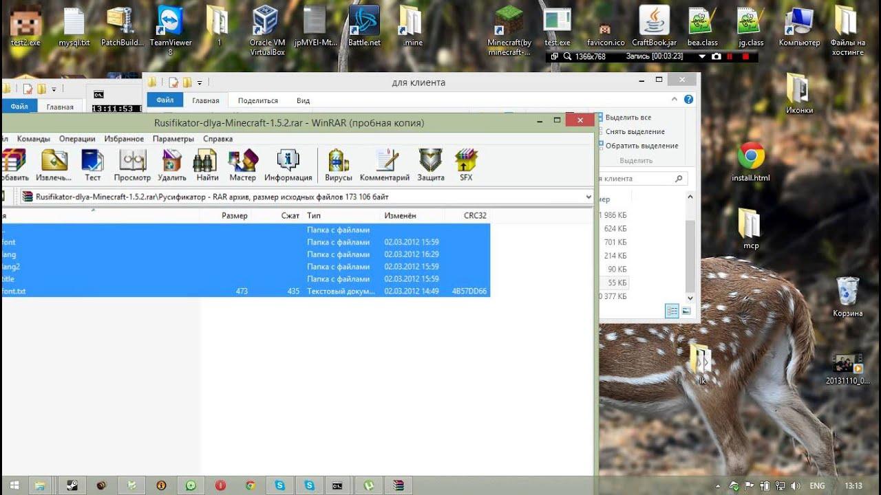 Сервера на аренду майнкрафт 1.5.2