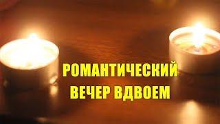 VLOG - СБЕЖАЛИ ИЗ ДОМА. РОМАНТИЧЕСКИЙ ВЕЧЕР ВДВОЁМ / Family channel / GrishAnya Life