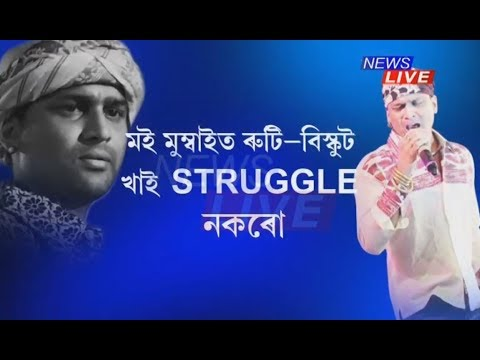 Nobody can 'manage me', says Zubeen Garg