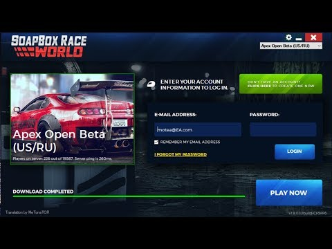 need for speed world beta 2017 soap box racing world doovi. Black Bedroom Furniture Sets. Home Design Ideas