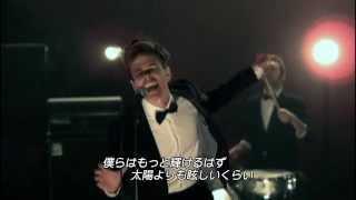 全米NO.1ソング! 「伝説のヤングマン ~ウィー・アー・ヤング~」