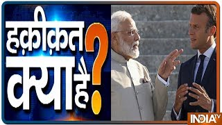 Watch India TV Special show Haqikat Kya Hai | August 23, 2019