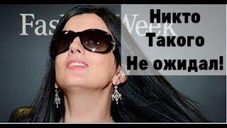 ШОК! Что Диана Гурцкая скрывает под очками? Вот кем оказалась певица!