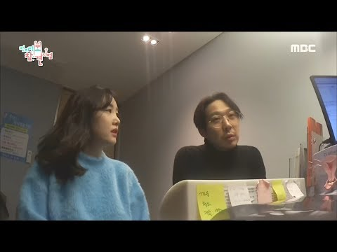 [HOT]have An Unplanned Pregnancy,전지적 참견 시점 20190119