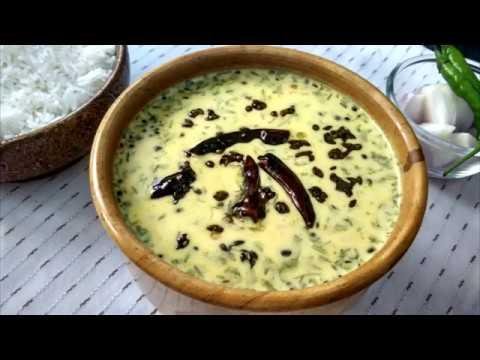 Dahi Tadka 🍲 | दही तड़का | Tadka Dahi | दही की सब्जी | Curd Curry Recipe| Simple Kadhi Recipe