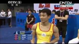 20130908 中国全運会 種目別 平行棒 騰海浜 Teng Haibin