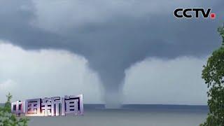 [中国新闻] 海天相连 美国湖泊出现壮观水龙卷 | CCTV中文国际