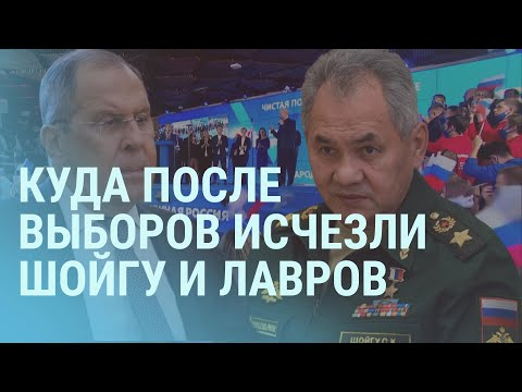 """Победа """"Единой России""""? Путин изолирован, Медведев болеет, Шойгу и Лавров не пришли   УТРО   20.9.21"""