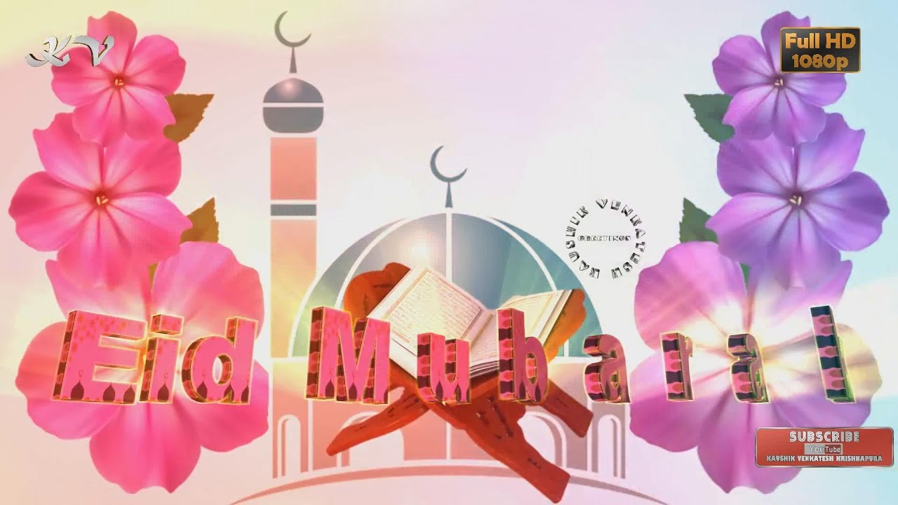 Eid mubarak 2018happy eid wisheswhatsapp videogreetingsanimation eid mubarak 2018happy eid wisheswhatsapp videogreetingsanimation messageseid video download youtube m4hsunfo