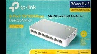 TP Link 8 Port New 100MBPS Switch TL SF1008D