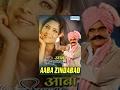 Aaba Zindabad (2008) - Ashok Saraf - Anand Kale - Sonali Kulkarni - Vijay Chavan