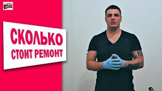 видео Ремонт в новостройке под ключ в СПб