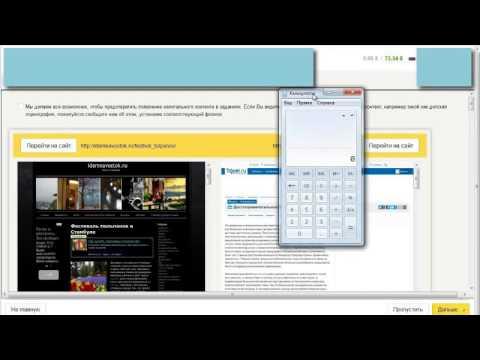Видео Достойный заработок в интернете на зарубежных сайтах