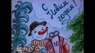 Песочное шоу. Цветная новогодняя открытка 1. Цветной песок