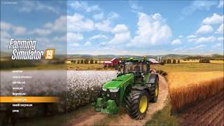 FARMING SIMULATOR 2019 TÜRKÇE YAPMA