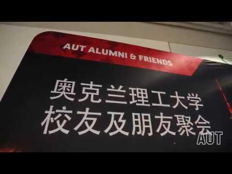 AUT Alumni Events in Shanghai and Beijing 2017