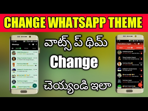 How to Change WhatsApp Theme Colour in Telugu   WhatsApp New Tips & Tricks in Telugu   New Version