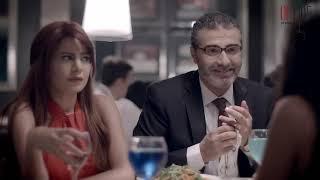 رنا واياد مع جهاد ولامار بالمطعم ـ مسلسل علاقات خاصة