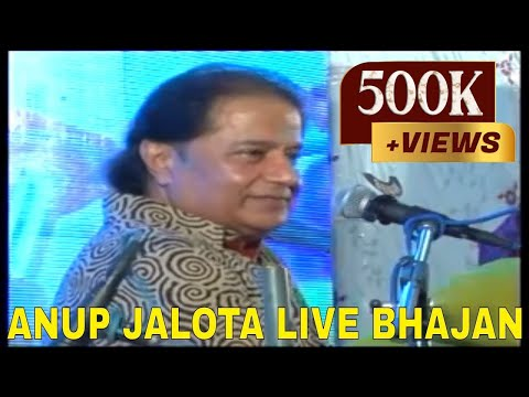 ANUP JALOTA LIVE AT SRI GANGANAGAR PART 1