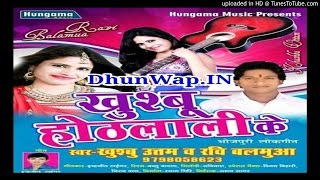 Published on aug 26, 2016subscribe my channel►https://m./channel/uco6u4xtviydb7ltpnsjr5_g?_e_pi_=7%2cpage_id10%2c6587320930 if you like bhojpuri s...