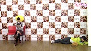 NMB48ミオリナが「取れへん」アキナ
