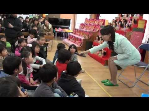 Palestinian Children's letters delivered to Fukushima by UNICEF Goodwill Ambassador for Japan