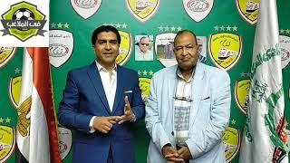 رئيس الإتحاد المصري للميني فوتبول يلتقي برئيس نادي السكه الحديد عميد الأندية المصرية ويعلن انضمام النادي للإتحاد