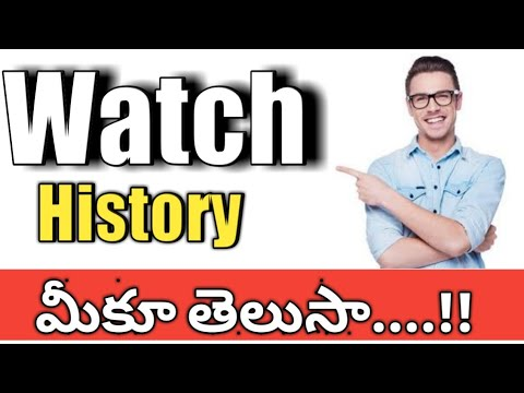Who Invented Watch First, World's First Watch,Watch History, Miku Telusa...!