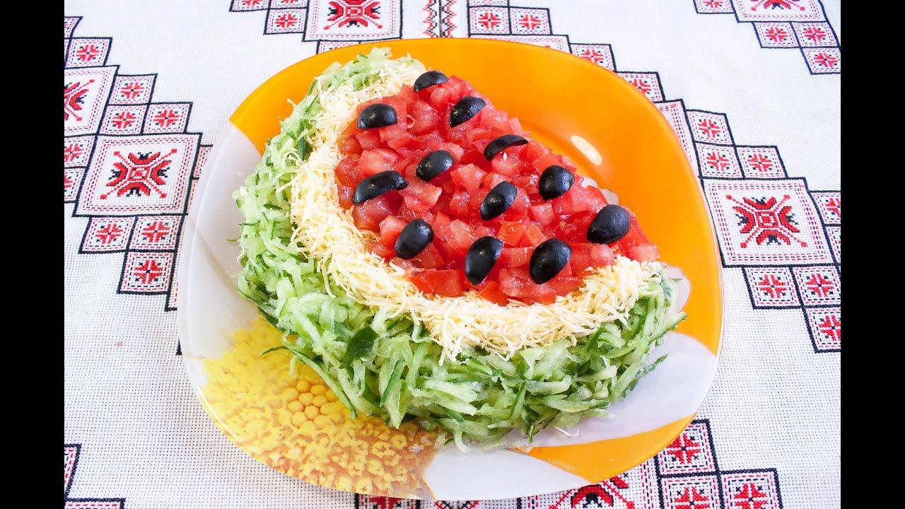 салат арбузная долька фото рецепт
