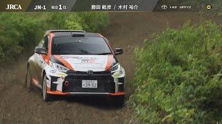 2021年 全日本ラリー選手権 第9戦 北海道