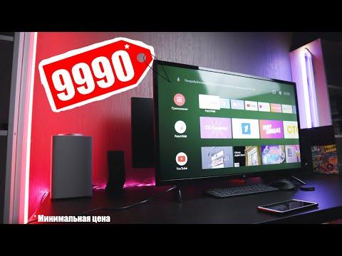 Это самый дешевый телевизор Xiaomi 🔥 - Мой опыт использования!