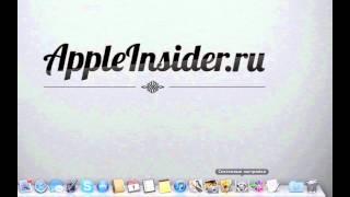 [Советы OS X] Отключаем автосохранение файлов в OS X