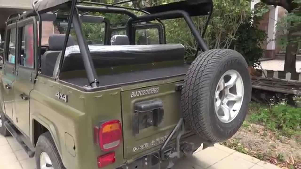 Military Jeep For Sale >> Chinese Military Jeep BJ2023 Model 2015 Test Drive - YouTube