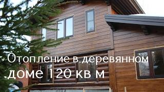 видео Качественный монтаж газового отопления в доме в Санкт-Петербурге