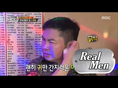 [Real men] 진짜 사나이 - Lim Won-hui, doesn't know BigBang's song 20150809