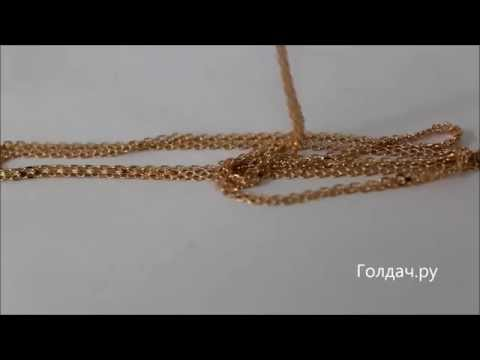Цепь Бисмарк красное золото z7345493