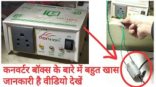 This is converter not Inverter //Hindi//...