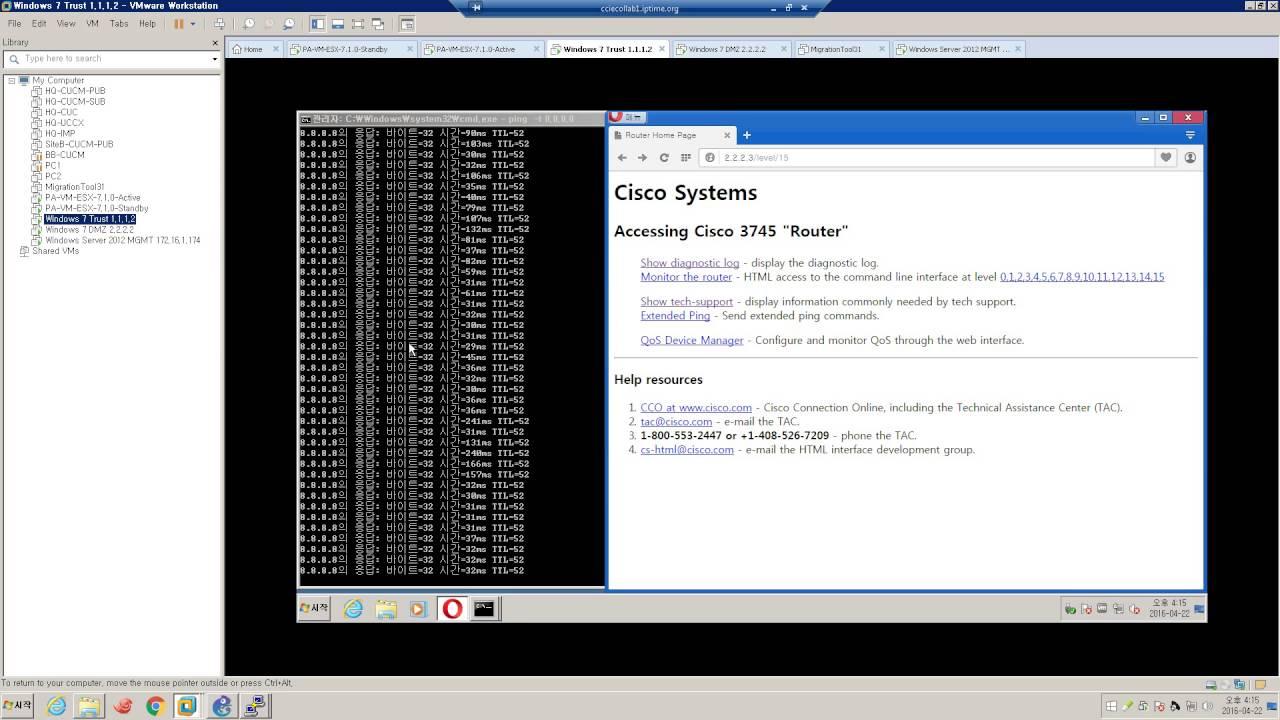 09  [PaloAlto Networks] Configuring EDL(External Dynamic Lists)
