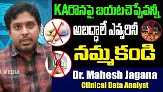 Do Not Believe All The News About C-19 | Here Is The Latest Safety Tips For C-19 By Dr. Mahesh