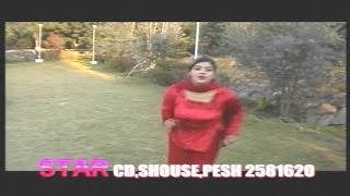 Ghazal Gul - I Love You - Pashto Movie Songs And Dance
