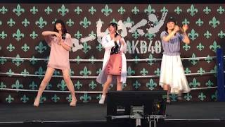 約束よ~夏よ、急げ! SKE48 8期生 #坂本真凛 #佐藤佳穂 #白雪希明.