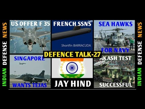 Indian Defence News,Defense Talk,f 35 deal with india,S70B sea hawk for navy,Tejas latest news,Hindi