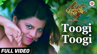 Toogi Toogi Full | Anveshi | Shraddha Sharma | Anuradha Bhat