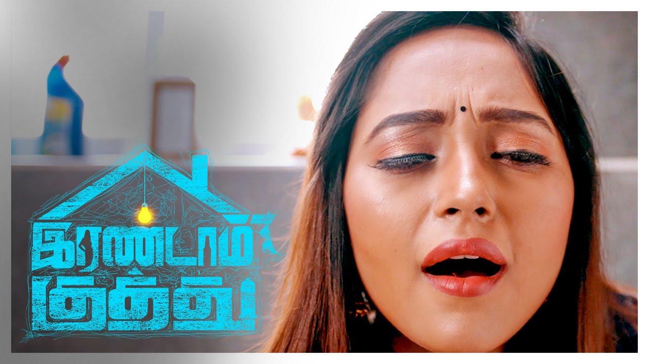 Download Irandam Kuththu Tamil Movie Scenes | Santhosh P Jayakumar meets Karishma Kaul for the first time