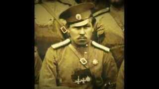 Уральцы