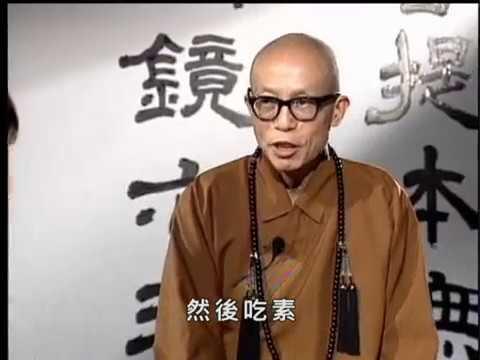 吃素的意義(一)(聖嚴法師-大法鼓 0019)DVD
